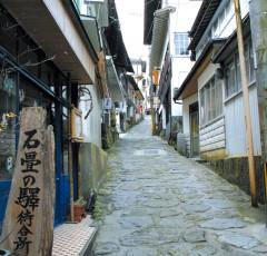 湯平温泉の石畳街