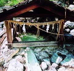 高湯温泉の自噴源泉のひとつ高湯5番泉