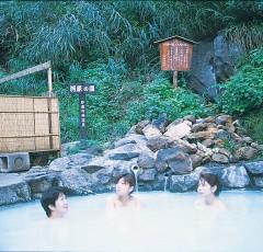 「河原の湯」露天風呂