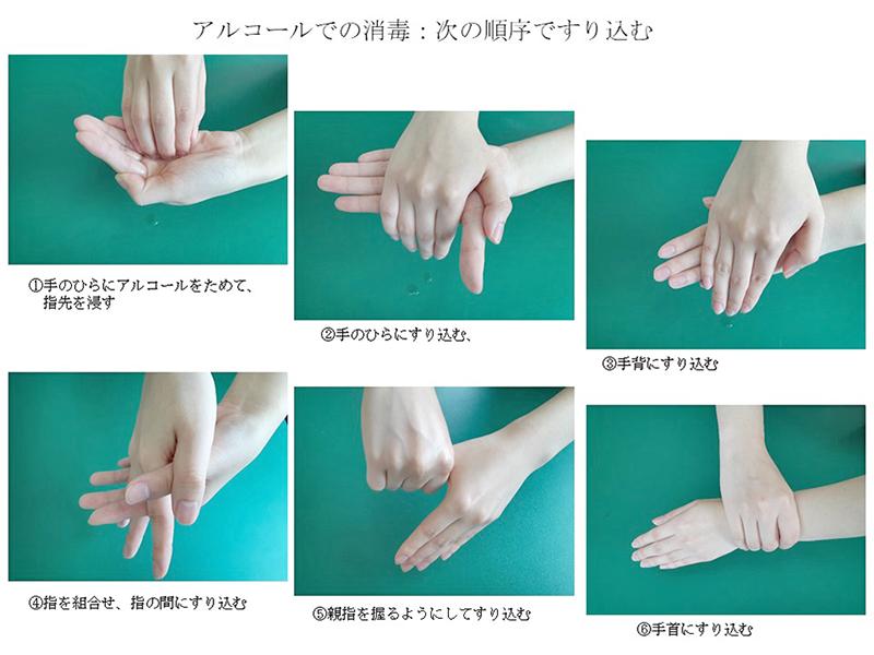 指 の コロナ 足