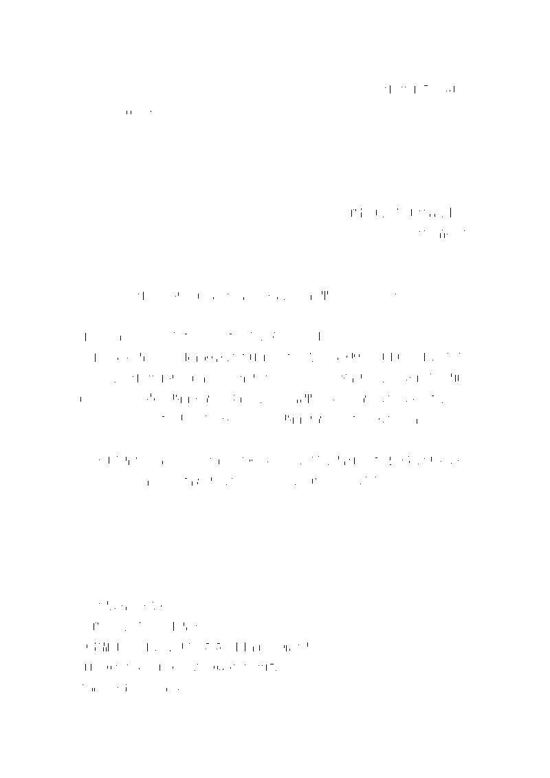 令和2年度会員総会(書面決議)の結果について(報告) | 日本温泉協会